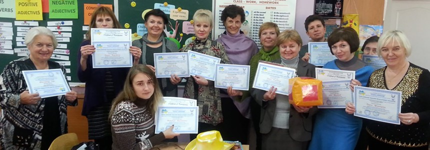 TESOL-Ukraine Teacher Development Seminar Dnipropetrovsk, October 29, 2015