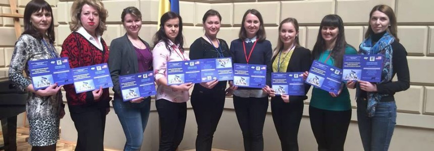 "2016 TESOL-Ukraine National Convention ""Global Changes in Ukraine- Global Changes in English Teaching in Ukraine"" (Lviv, March 24-25))"