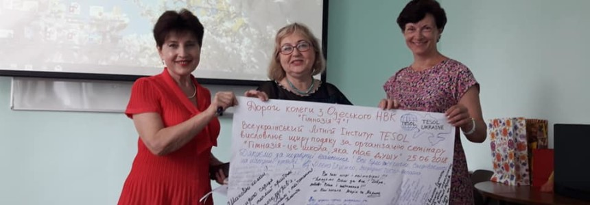TESOL-Ukraine Teacher Development Institute (Odesa) June 24-28 2018