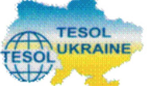 21st Century Lesson Essentials – TESOL-Ukraine Course for Regional Branches